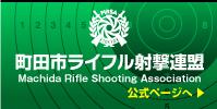 bnr_official.jpg