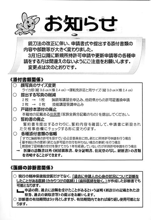 shinsei2015_1.png