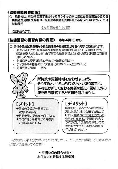 shinsei2015_2.png